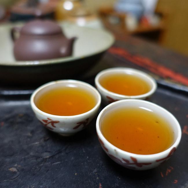 Border Round Tea