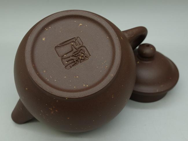 """Zini """"Chan Sha"""" Ju Lun Zhu 145ml"""