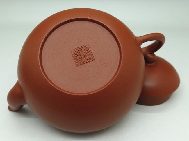 Zhuni Pear Shaped Teapot 145ml