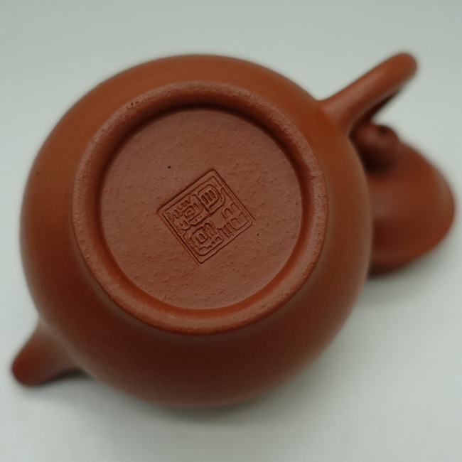 Zhuni Duo Zi Teapot 70ml