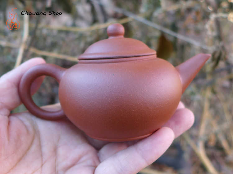 Late 1990s Hongni  Shuiping pot 85cc