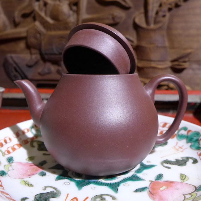 Zi Ni Pear Shaped Teapot 90ml