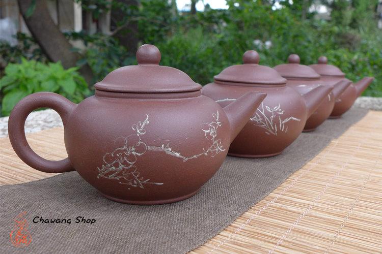 "1990s Zini Shuiping Pot 110ml ""Plum Blossoms"""
