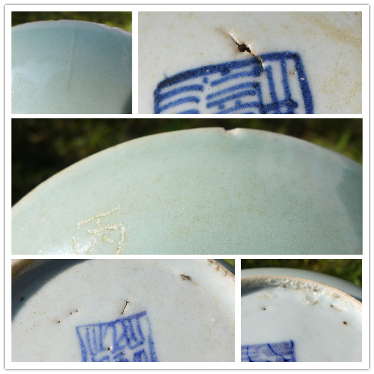 Celadone Plate