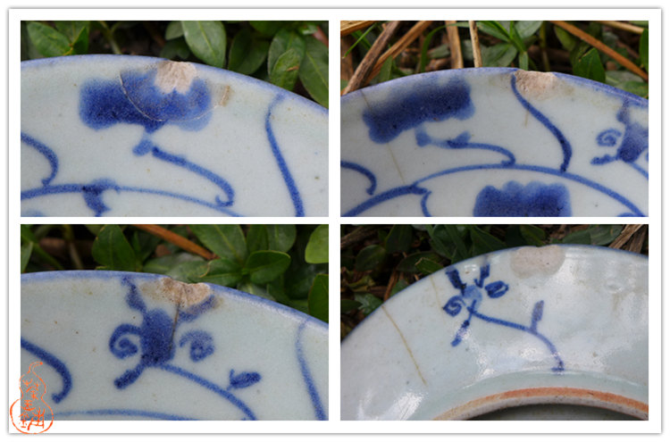 "Vintage Blue-and-white plate ""Ganoderma lucidum"""