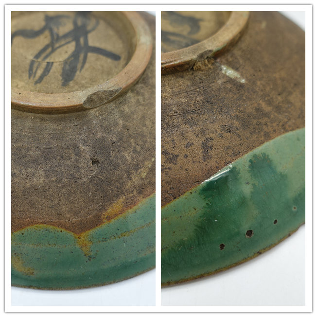 "Vintage Lufeng Pottery Green Plate ""C"""