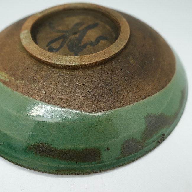 "Vintage Lufeng Pottery Green Plate ""E"""