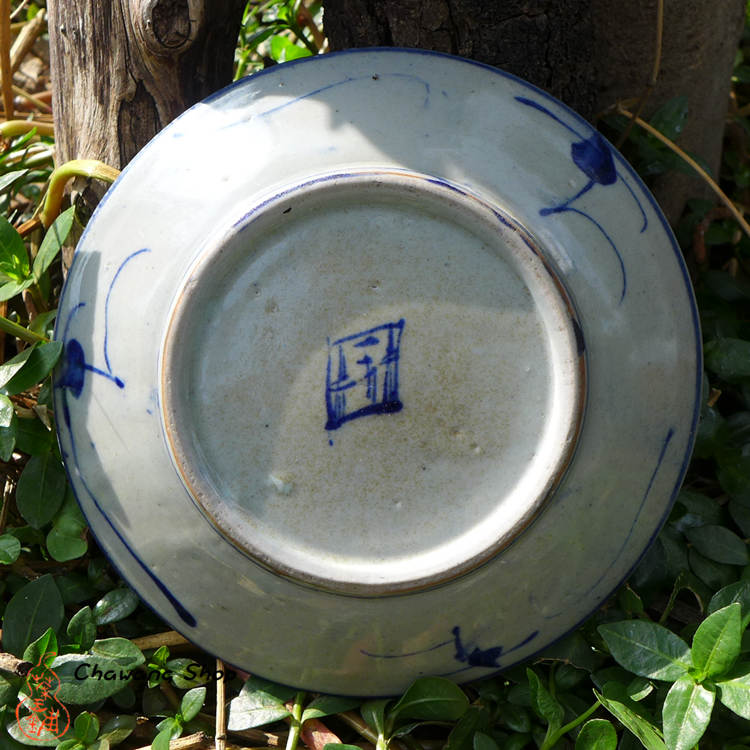 Vintage Blue-and-white plate