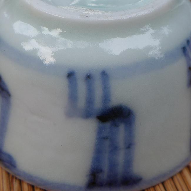 Vintage Dehua Porcelain Cup 20ml