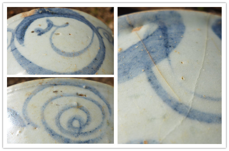 Ming-style Porcelain Bowl