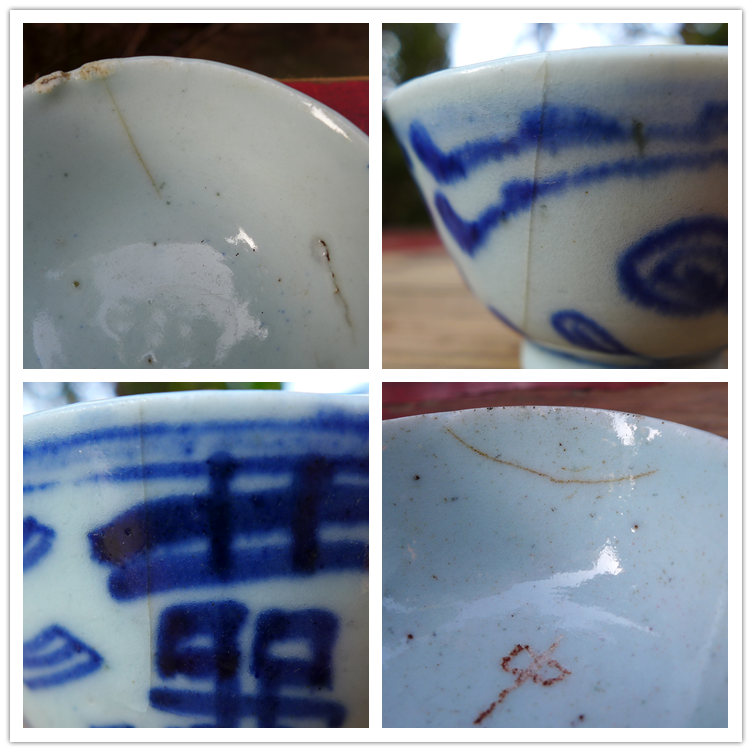 "Vintage Blue And White ""Double Happiness"" Cup Grade B"